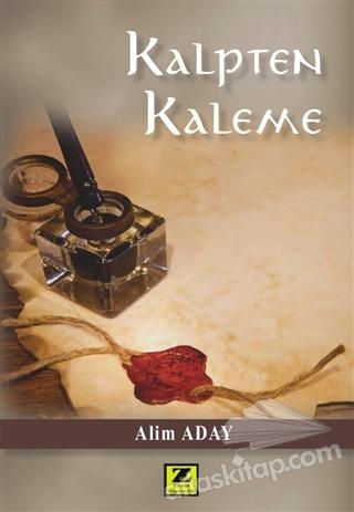 KALPTEN KALEME (  )