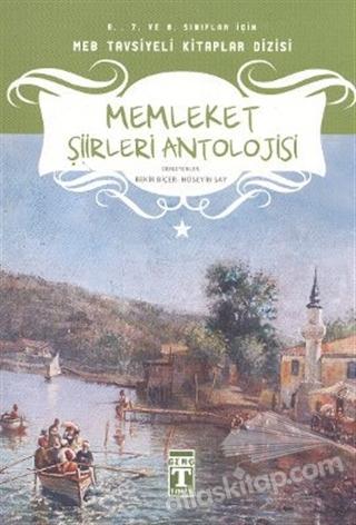MEMLEKET ŞİİRLERİ ANTOLOJİSİ (  )
