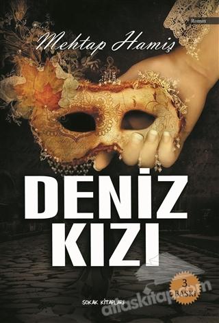DENİZ KIZI (  )
