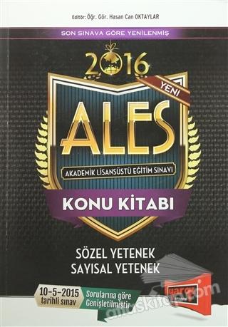 YARGI 2016 ALES KONU KİTABI SÖZEL YETENEK- SAYISAL YETENEK (  )