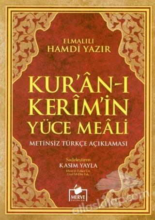 KUR'AN-I KERİM YÜCE MEALİ TÜRKÇE AÇIKLAMASI (MEAL-011) (  )