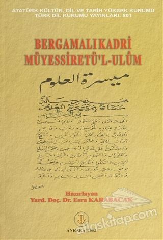 BERGAMALI KADRİ MÜYESSİRET'L-ULUM (  )