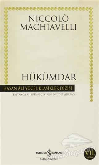 HÜKÜMDAR (  )
