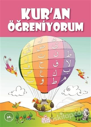 KUR'AN ÖĞRENİYORUM (  )